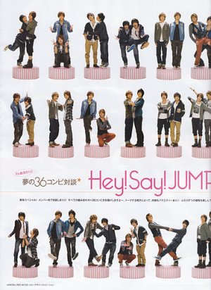 Scans ~ Hey! Say! JUMP : Myojo 2012.02