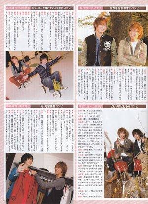 Scans ~ Hey! Say! JUMP : Myojo 2012.02