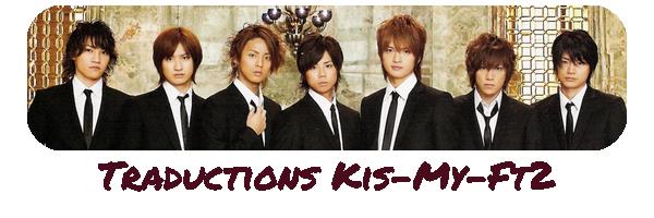 Kis-My-Ft2 (Ikemen desu ne) - Promise