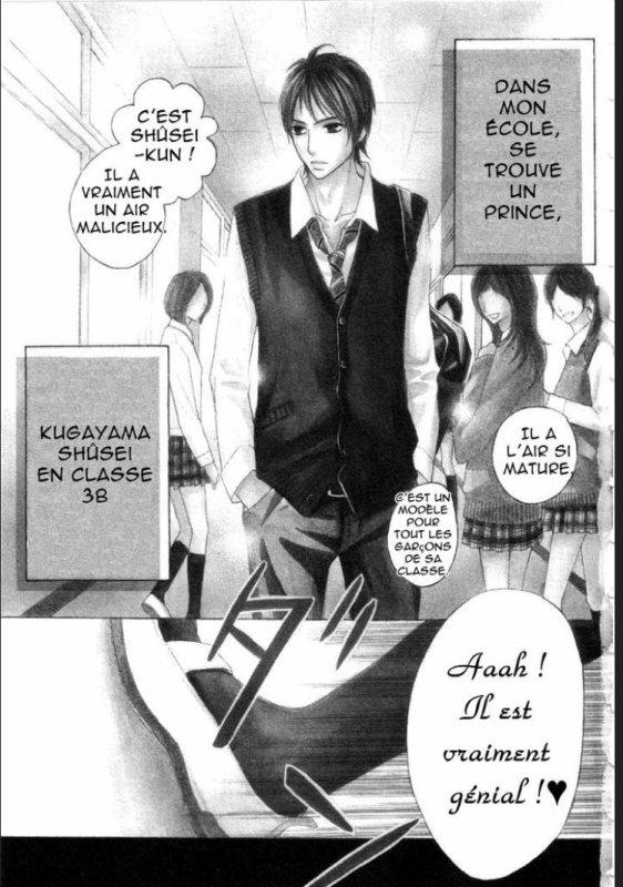 Scan manga : L❤️DK Tome 1 :Chapitre 1 part 1