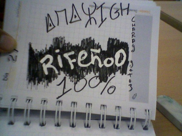 arife 100%