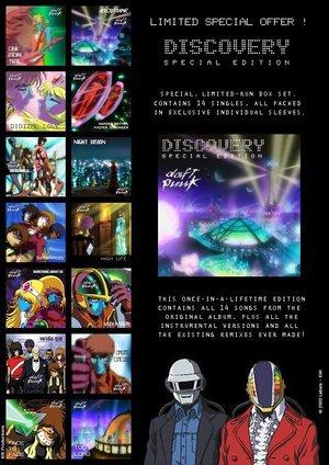 Daft Punk-Interstella 5555