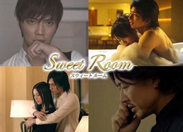 Drama: Sweet Room