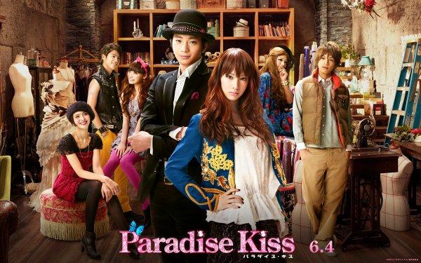 Film: Paradise Kiss