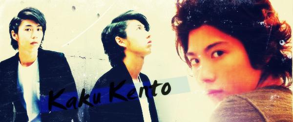 Personnalités: Kaku Kento et Seto Koji