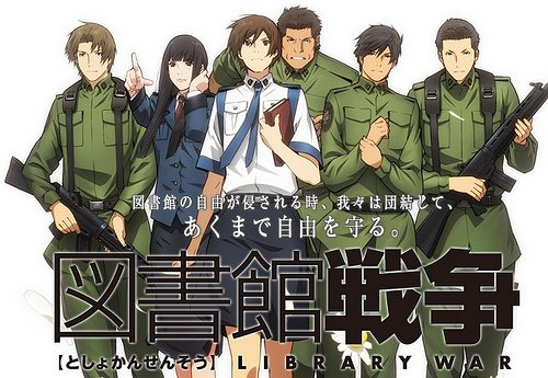 Anime/Manga: Toshokan Sensou/Library Wars love and war