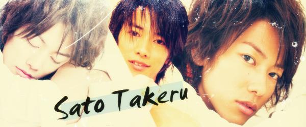 Personnalité: Miura Haruma et Takeru Sato