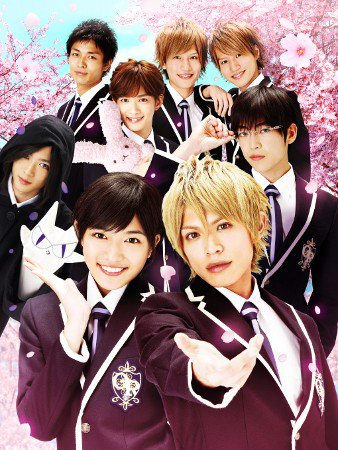 Drama: Ouran High School Host Club