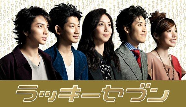 Drama: Lucky Seven