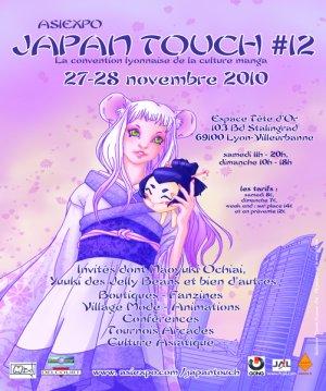 Compte rendu de la Japan Touch #12