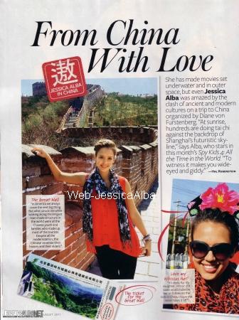 Couverture , Découvrez en premier une toute nouvelle couverture celle de Cosmopolitan de Septembre 2011 . Jessica y est magnifique dessus je trouve !  Article rédigé par Sandra.