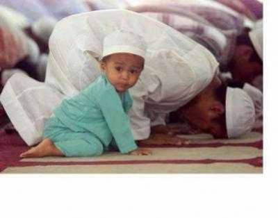 j'adore Allah