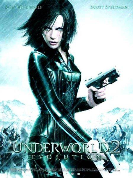 underwold2