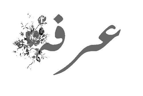 Le hijab#Pourquoi?#Une soumision à qui?#By TelcoeurTelame#