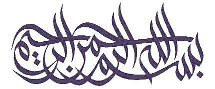 Mon blog# Ma religion# Mon choix Ton Choix tu m'respecte jte respecte# By TelcoeurTelame