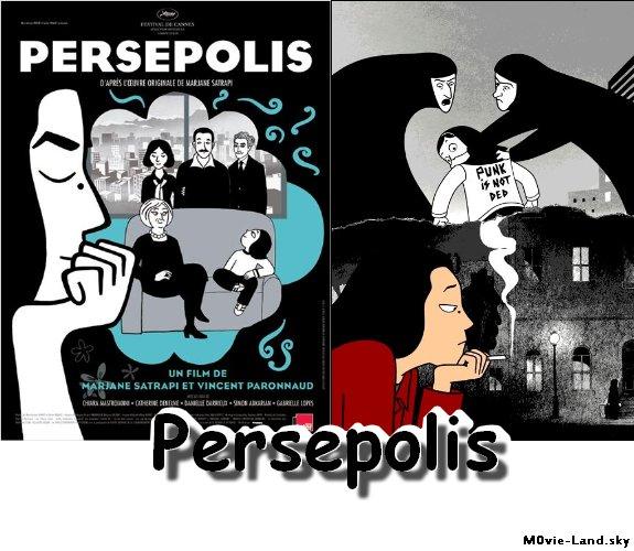   Film  _____________________________________________________Persépolis
