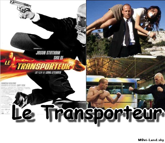 | Film |___________________________________________________Transporteur