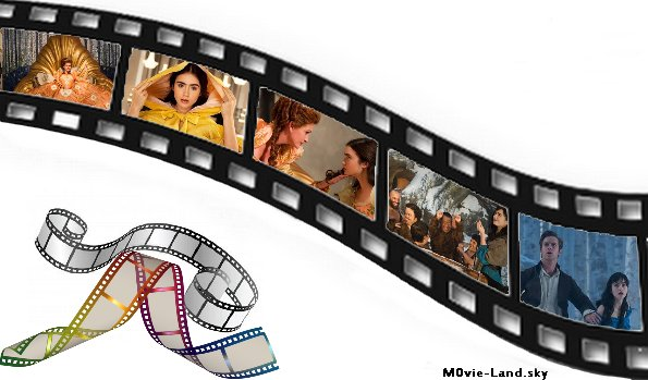 Film :  Blanche-Neige ► 2012 ◄