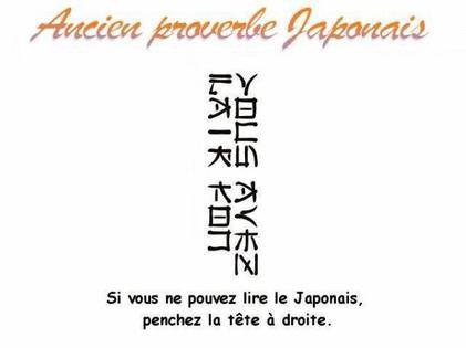 proverbe japonais ...