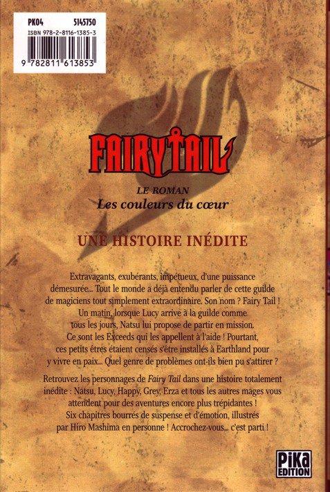 """Roman Fairy Tail """"Les couleus du coeur"""""""