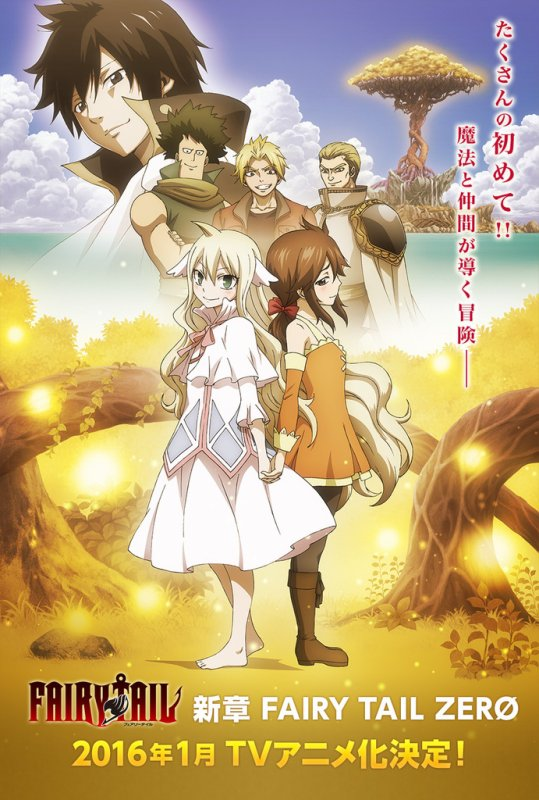 Fairy Tail Zerø adapté en anime !