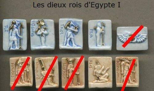 Dieux rois d'egypte
