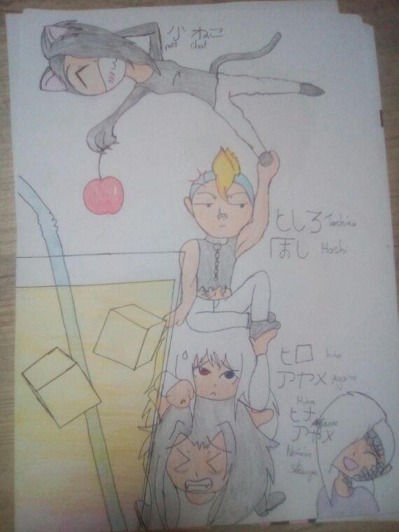 Petit chat, Némésis strange, Toshiro hoshi, Hiro ayame et Hina ayame (hiro et hina son marié)