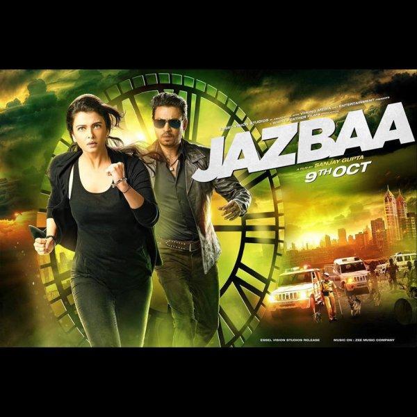 Jazbaa #AishwaryaRai #IrrfanKhan