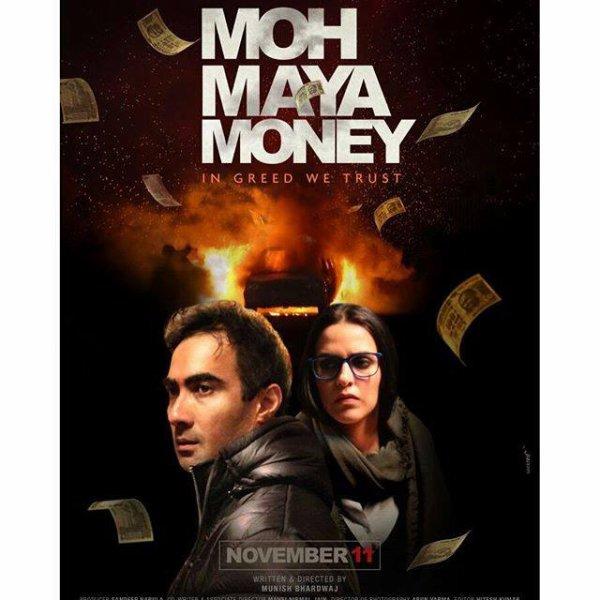 #MohMayaMoney