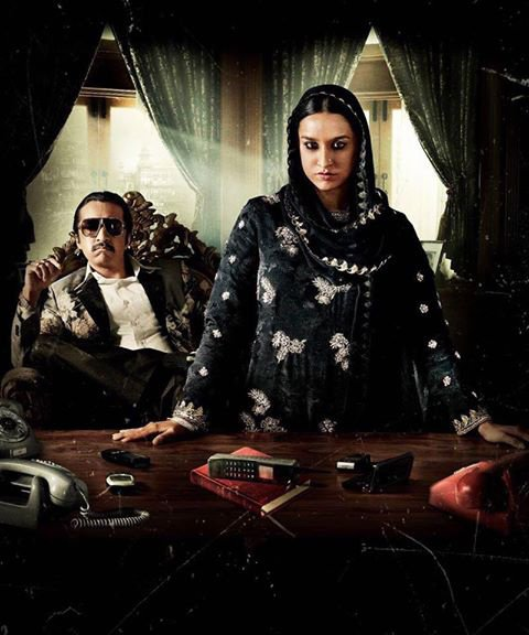 Haseena – The Queen of Mumbai