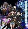 Moretsu pirates