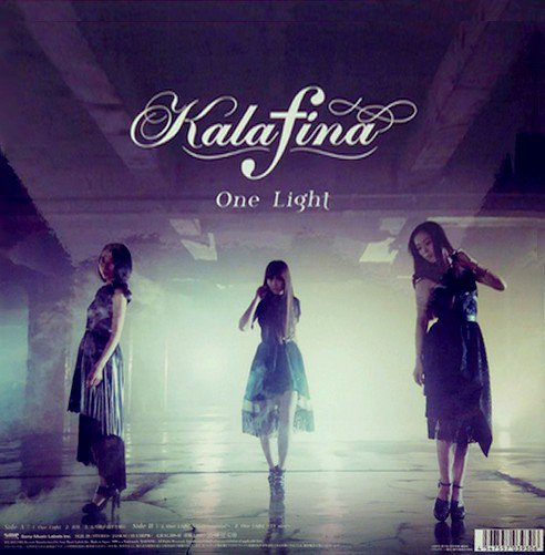 New Single / Kalafina - One Light ~instrumental~ (2015)