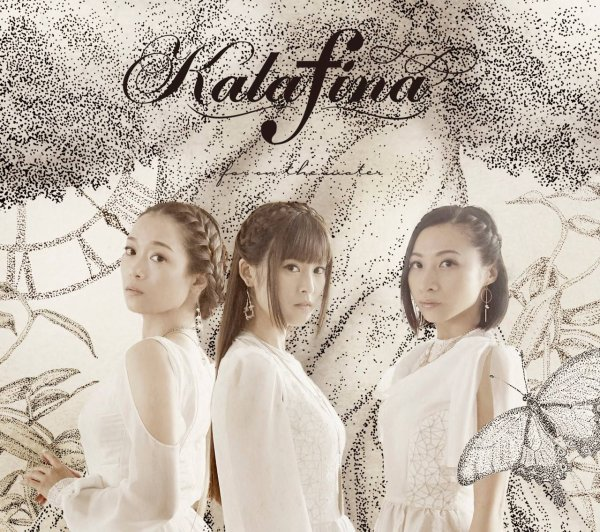 Kalafina - far on the water (live Odaiba 2015)