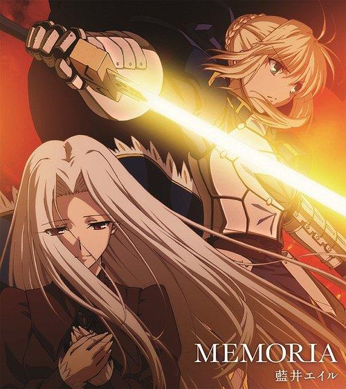 Kalafina - MEMORIA (live feat Eir Aoi Odaiba 2015)