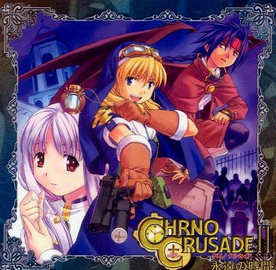 Minami Kuribayashi / Tsubasa wa Pleasure Line (2004)