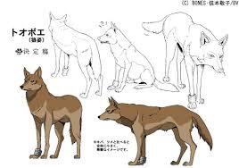 Wolf's Rain Les liens vidéos !