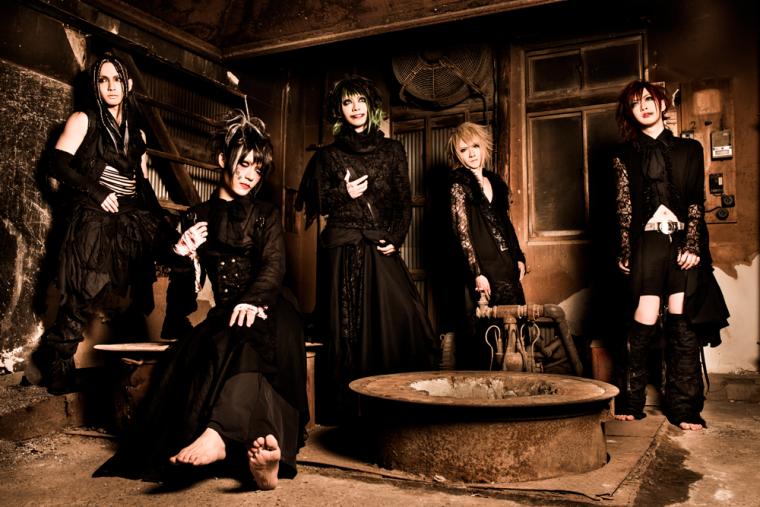 New bands - 新しいバンド 1
