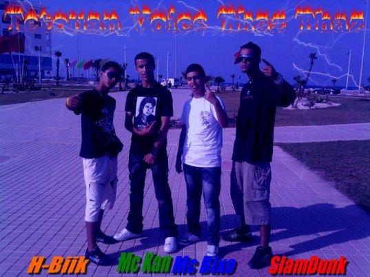 SlamDunk & Mc Kan & Mc Bixo & H-Bikk