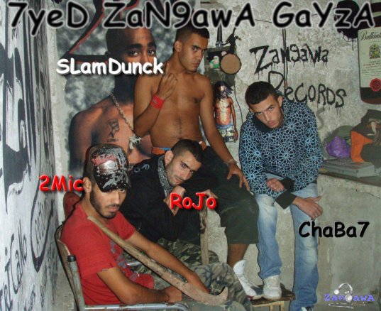 Zan9awa