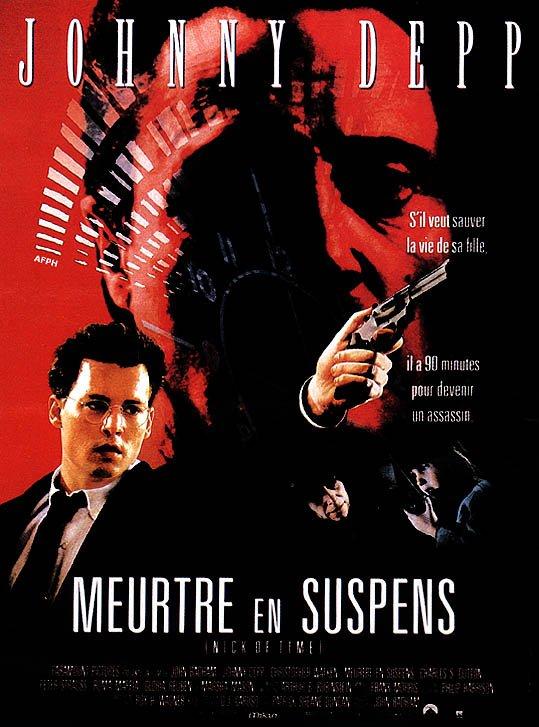 Meurtre en suspens ( 1996 )