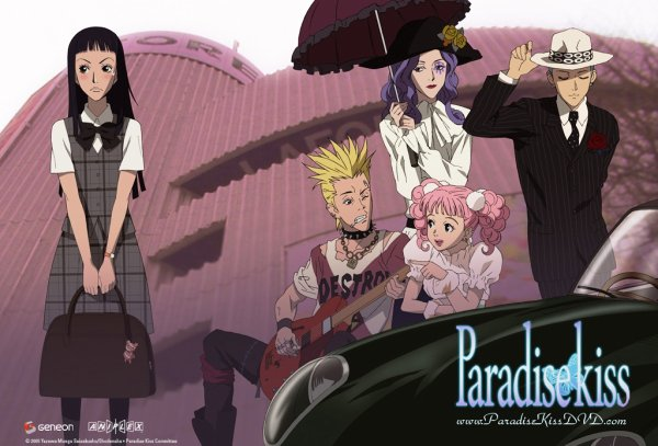 Paradise Kiss ♥