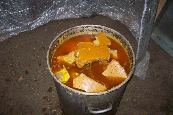 Epuration de la cire après la fonte des brèches en chaudière