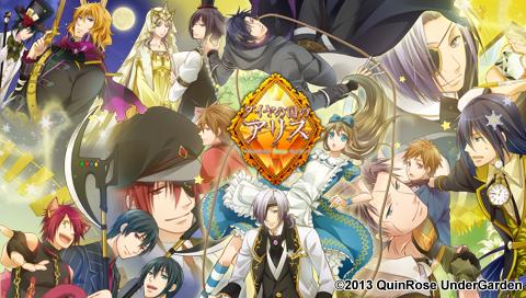 Une communauté RPG Alice au Royaume de Coeur/Heart no kuni no Alice !?