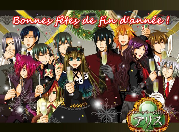 Bon réveillon et joyeux Nouvel An !!!!!!!
