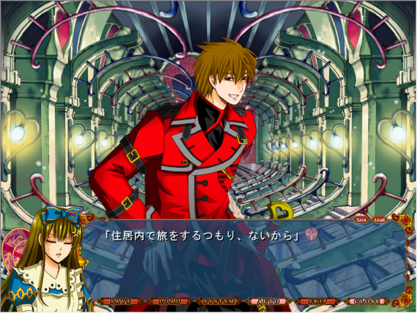 Heart no kuni no Alice : Route Ace - Partie 1 : Alice apprend à connaître Ace ...