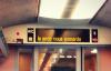 La société qui gère les trains belges vous emmerde ! Une découverte du Morning De Difool
