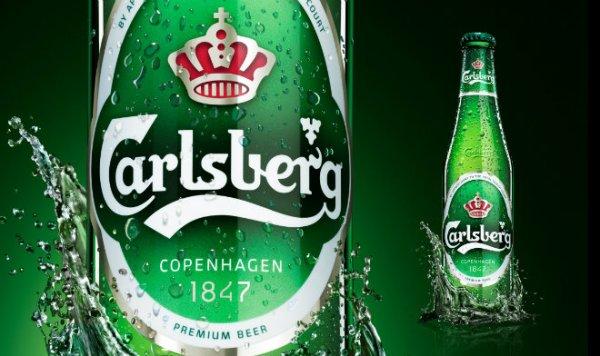 Carlsberg propose de vous faire 7 000¤ pour 4 heures de travail !