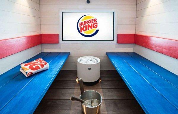 Burger King ouvre un sauna dans l'un de ses restaurants !