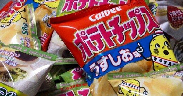 Le Japon face à une pénurie de chips !