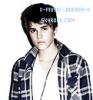 Shawty Mane ( Justin Bieber ) - Dr.Bieber (2011)